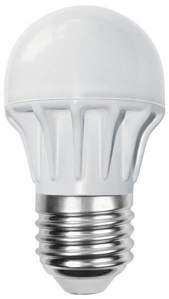 5db+7W-os+energiatakar%E9kos+LED+%E9g%F5