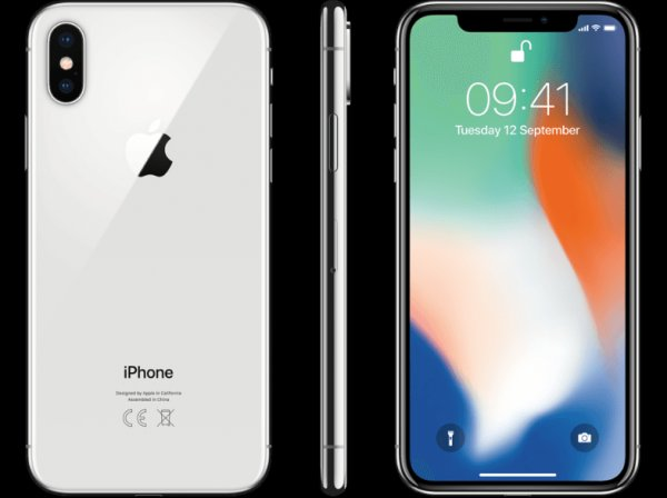 Apple+iPhone+X+256+GB+okostelefon
