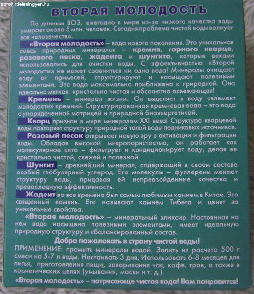 Elixir+komplex+k%F5mix+v%EDztiszt%EDt%E1s+40+f%F6l%F6tt