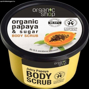 Organic+Shop+PAPAYA+JUICE+B%D5RRAD%CDR+BIO+PAPAY%C1VAL+%C9S+CUKORRAL