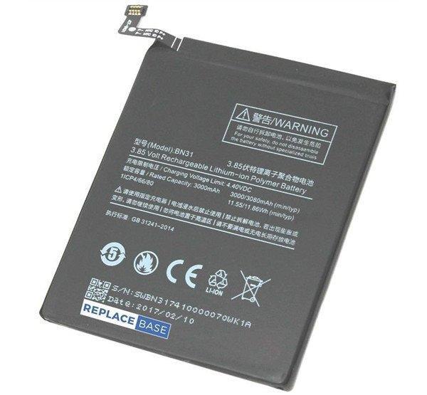 Xiaomi BN31 (Xiaomi Mi5x) kompatibilis akkumulátor 3080mAh L